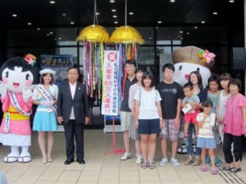 2写真 記念館60万人達成 (320x239).jpg