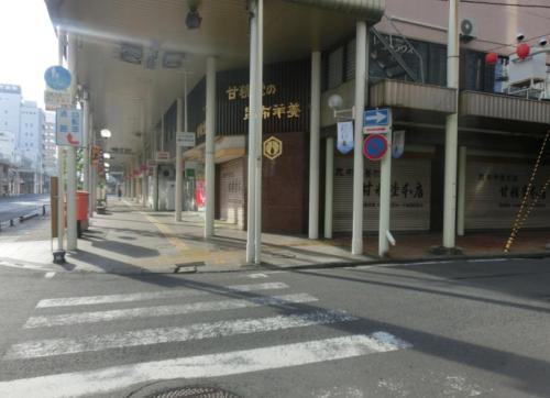 かんせいどうまえ横断歩道.jpg