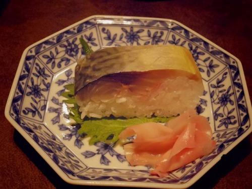 sm-sabasushi.jpg