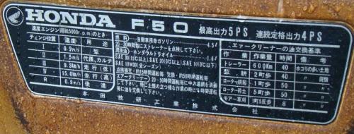 DSC03154.JPG