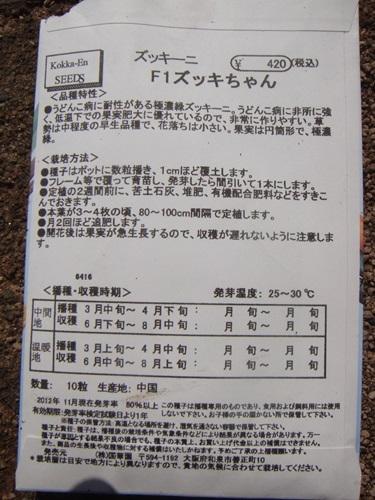 DSC04634_R.JPG