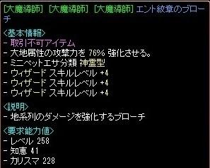RedStone 14.11.05[04](V.2014_11_05__12_11_27).jpg