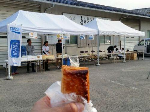 tsuruyama_h271122_13.jpg