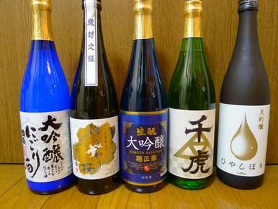 奇跡の大吟醸5本飲み比べセット1980円.JPG