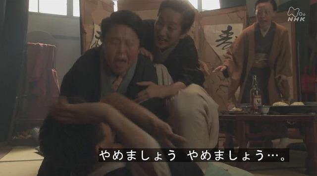 いだてん 小松勝