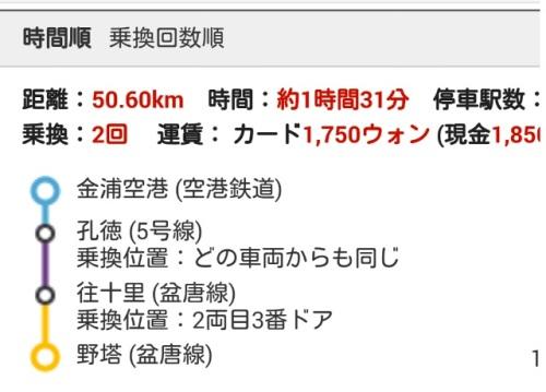 2014-07-01 20.22.06.jpg