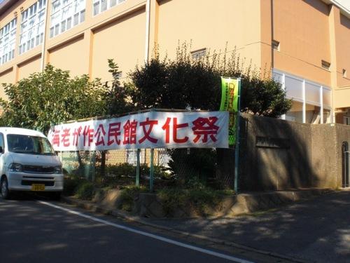 CIMG3281.JPG