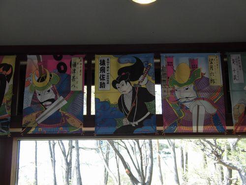 真田十勇士2.JPG
