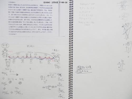 2015.2.6 EX004n.JPG