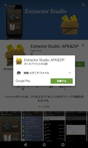 ExtractorStudio