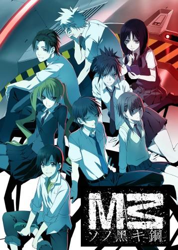 M3~ソノ黒キ鋼~.jpg
