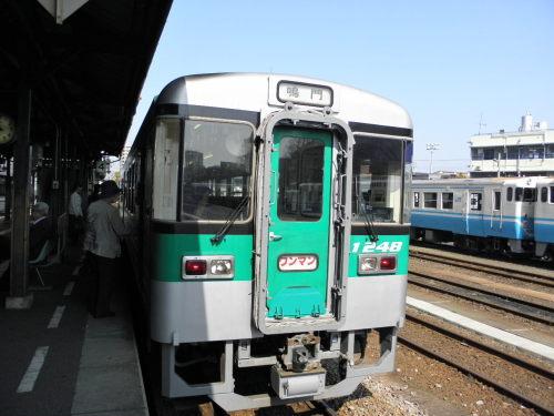 P3280303.JPG