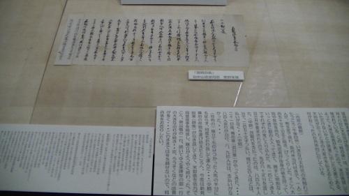 PIC_0762.JPG