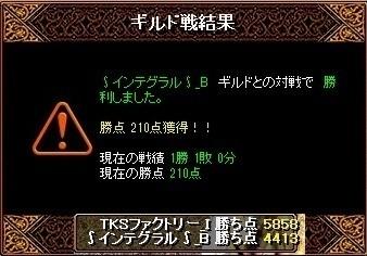 RedStone 15.11.10[00](V.2015_11_12__12_07_42).jpg