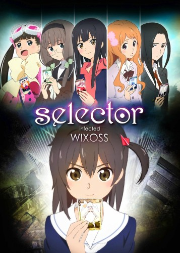 selector infected WIXOSS.jpg