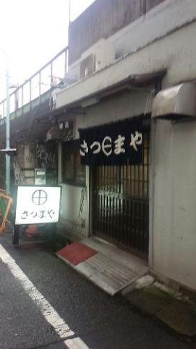 201507_渋谷・さつまや01.jpg