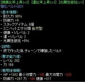 運健(V.2012_02_09__11_31_58).jpg