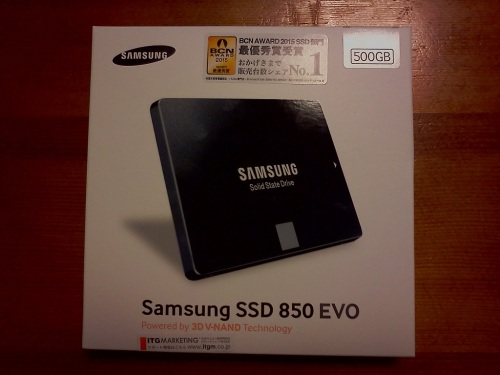 SSD850EVO外箱
