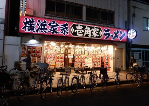 ichikakuya14120501.JPG