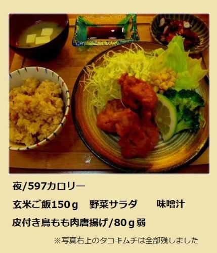 2015_1020_172145-IMGP5969.JPG