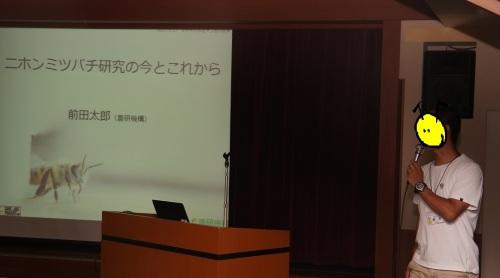 岐阜17091702.jpg