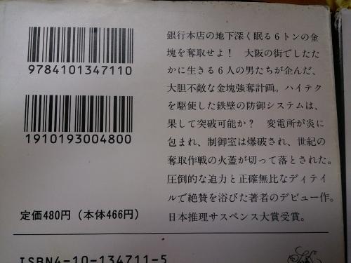 2013-12-16-14-34-00_deco.jpg