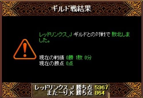 RedStone 13.08.23[01].jpg