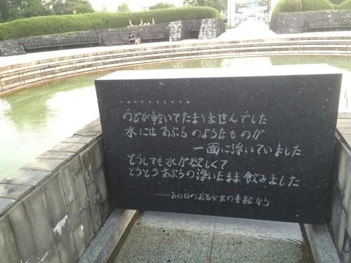 20150809_08