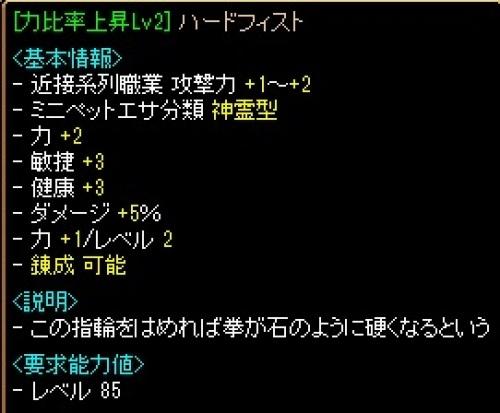 RedStone 14.01.02[03].jpg