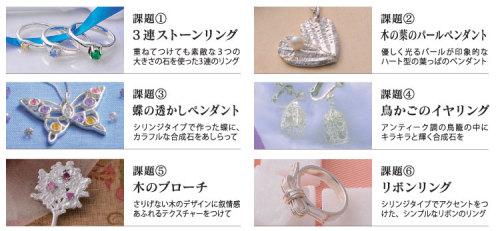 design-sweet02.jpg