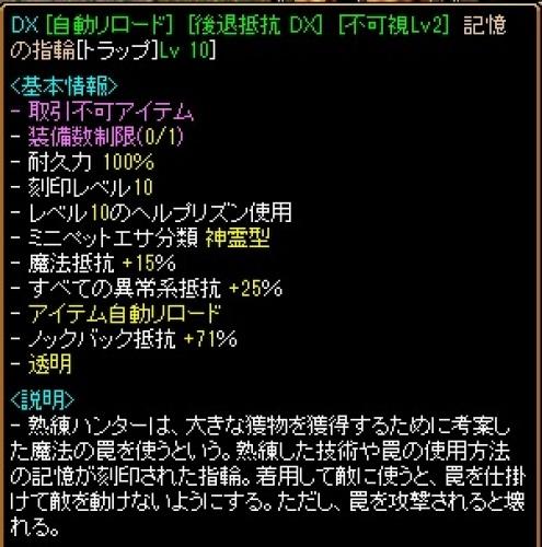 RedStone 13.06.02[00].jpg