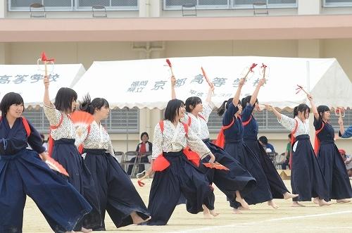 2013年京都高校体育祭 1843.jpg