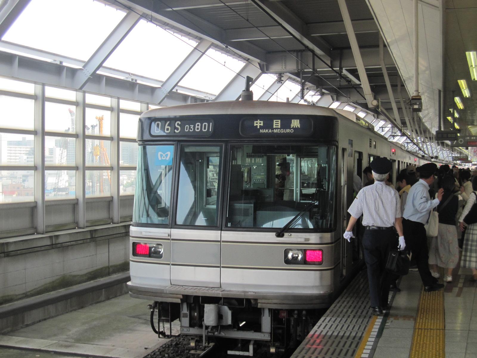 東京メトロ03系~その1 | わさびくま日記 - 楽天ブログ