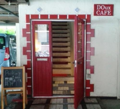 ドゥカフェ 入り口.JPG