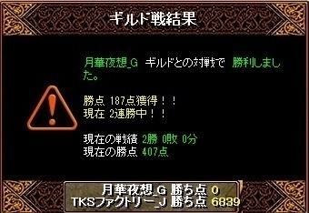 RedStone 15.09.29[01](V.2015_10_14__09_54_55).jpg