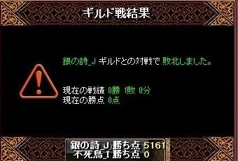 RedStone 15.12.10[01](V.2015_12_10__11_55_56).jpg