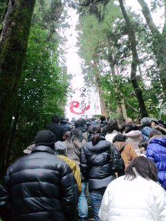 宇倍神社 石段の行列.jpg