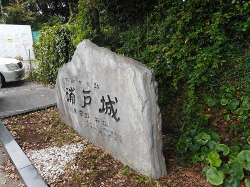 浦戸城(高知・高知市)