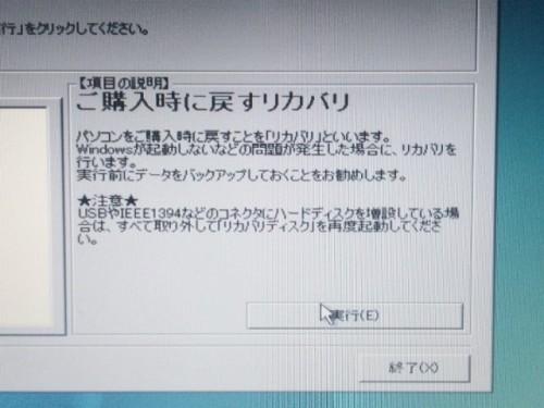 130814008.jpg