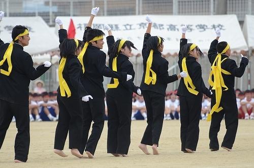 2013年京都高校体育祭 1178.jpg