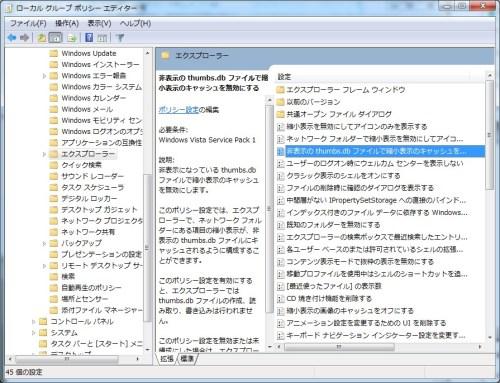 2012-5-28_16-58-49_No-00.jpg