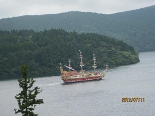 IMG_2690海賊船.jpg