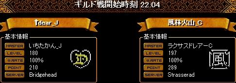 20161213 22:04