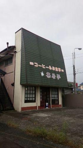 201610_祇園・茶居夢01.jpg
