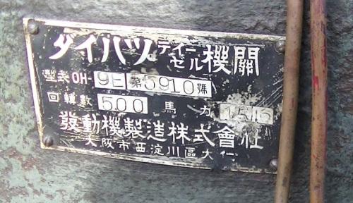 PIC_0599.JPG