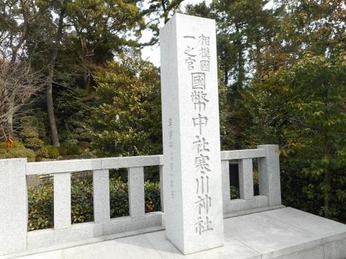 寒川神社(神奈川・寒川町)