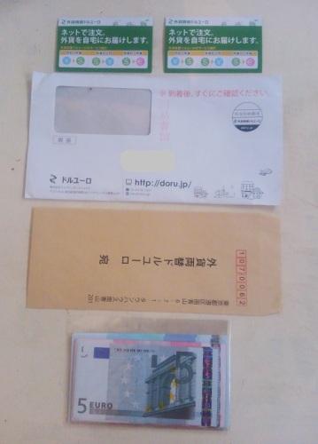 ドルユーロ1.jpg