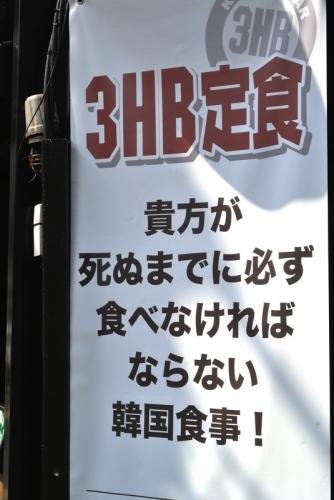 2012.4.10_148.jpg
