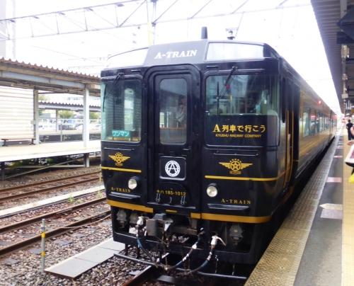 JR九州特急A列車で行こう.jpg