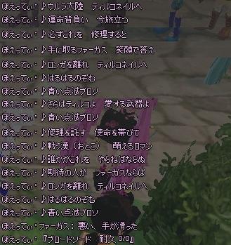 mabinogi_2013_10_25_050.jpg